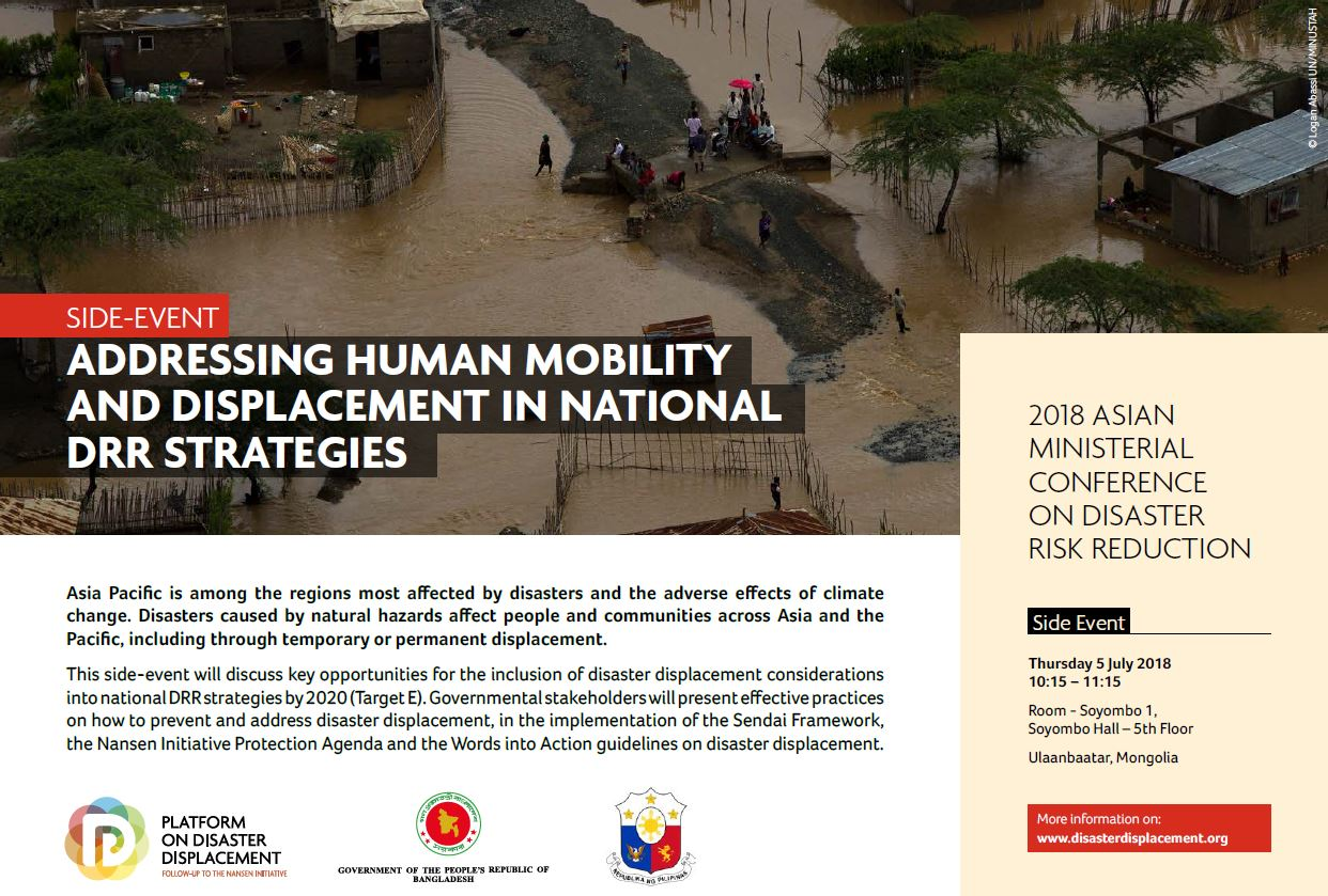 2018 AMCDRR Side Event: Addressing Human Mobility And Displacement In National DRR Strategies